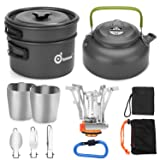 Odoland 12pcs Camping Cookware Mess Kit with Mini