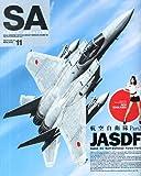 Scale Aviation 2015年 11 月号 [雑誌]