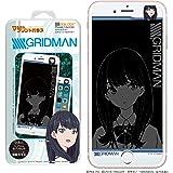 【 SSSS.GRIDMAN 】 NEWLOGIC iPhone C-Glass 0.3mm マジカルプリントガラス 強化ガラス 液晶保護フィルム 液晶保護 ガラスフィルム (iPhone8/7/6s/6, 宝多六花)