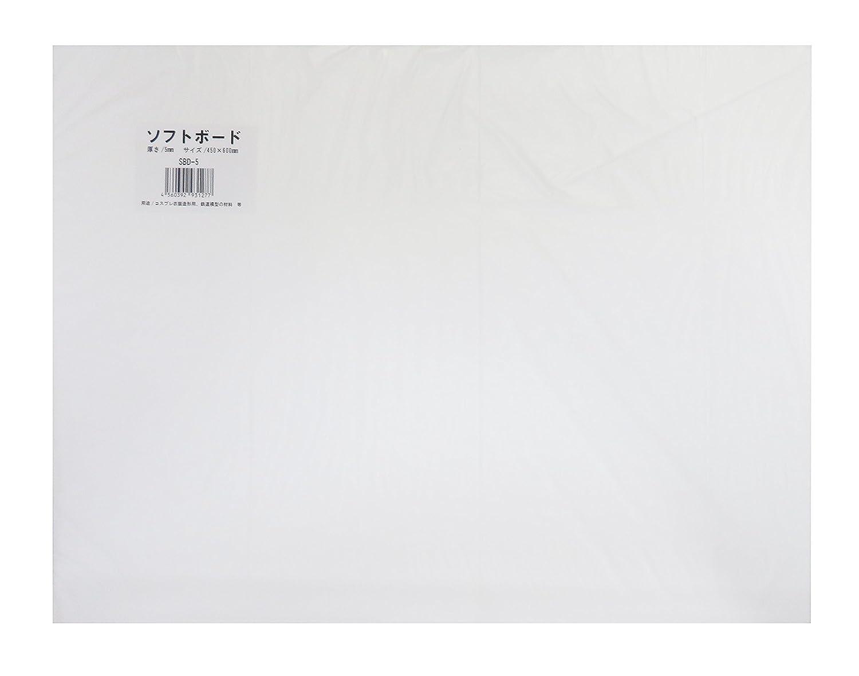 tablero de Leoen tabla blanda del tamano A2 5 mm 5 Disco SBD-5