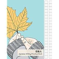 "日本人 Japanese Writing Practice Book: Genkouyoushi Paper, Kanji Practice & Cornell Notes Notebook (8.5"" x 11"") | Girl…"