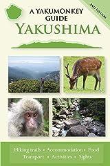 Yakushima: a yakumonkey guide Paperback