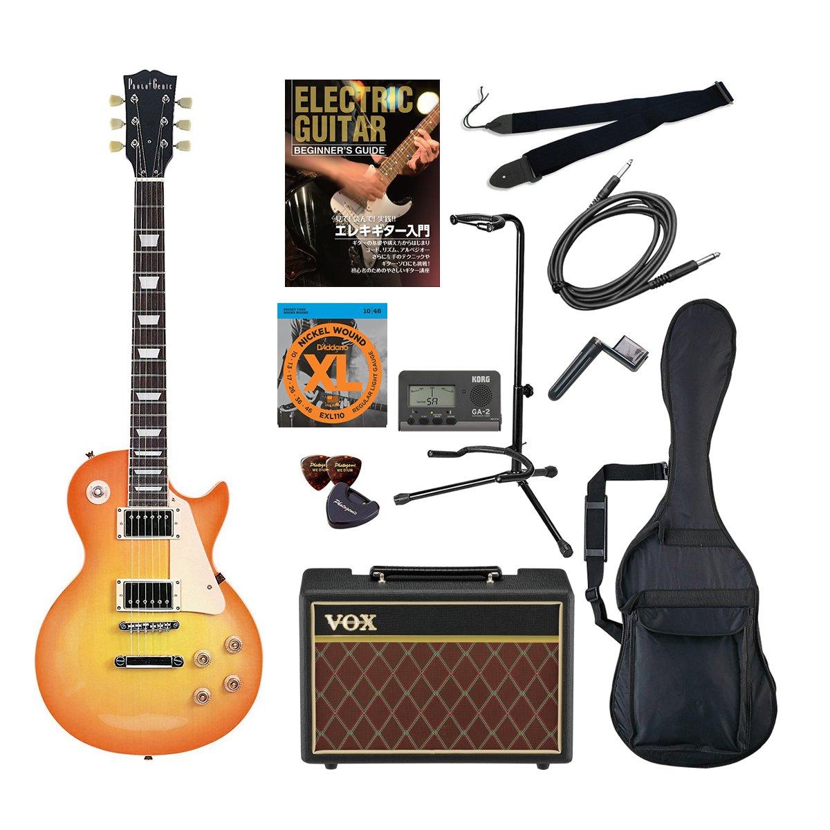 PhotoGenic エレキギター Amazonオリジナル12点 Pathfinder10セット レスポールタイプ LP-260/HB ハニーバースト B00CSHPA76 ハニーバースト ハニーバースト