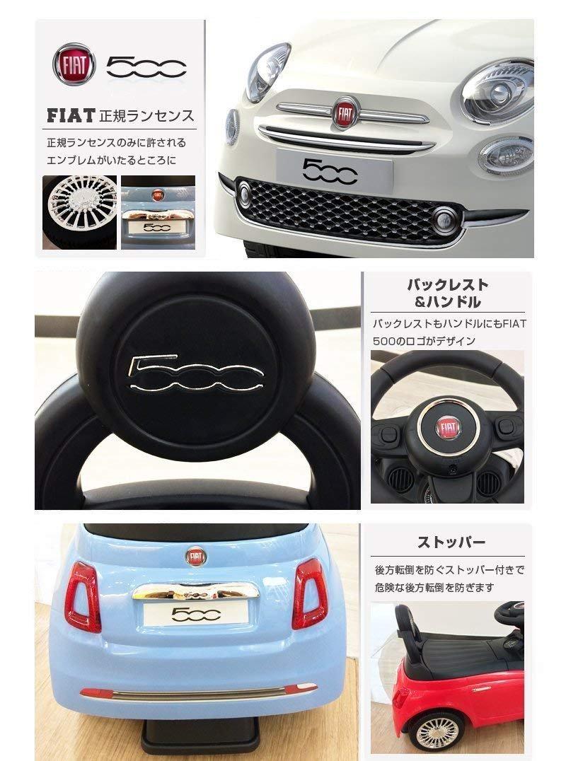 77b3336ef5d198 Amazon | FIAT公認 足けり乗用玩具 フィアット500 FIAT玩具 ST基準適合検査合格 (ブルー) | 乗用玩具 | おもちゃ