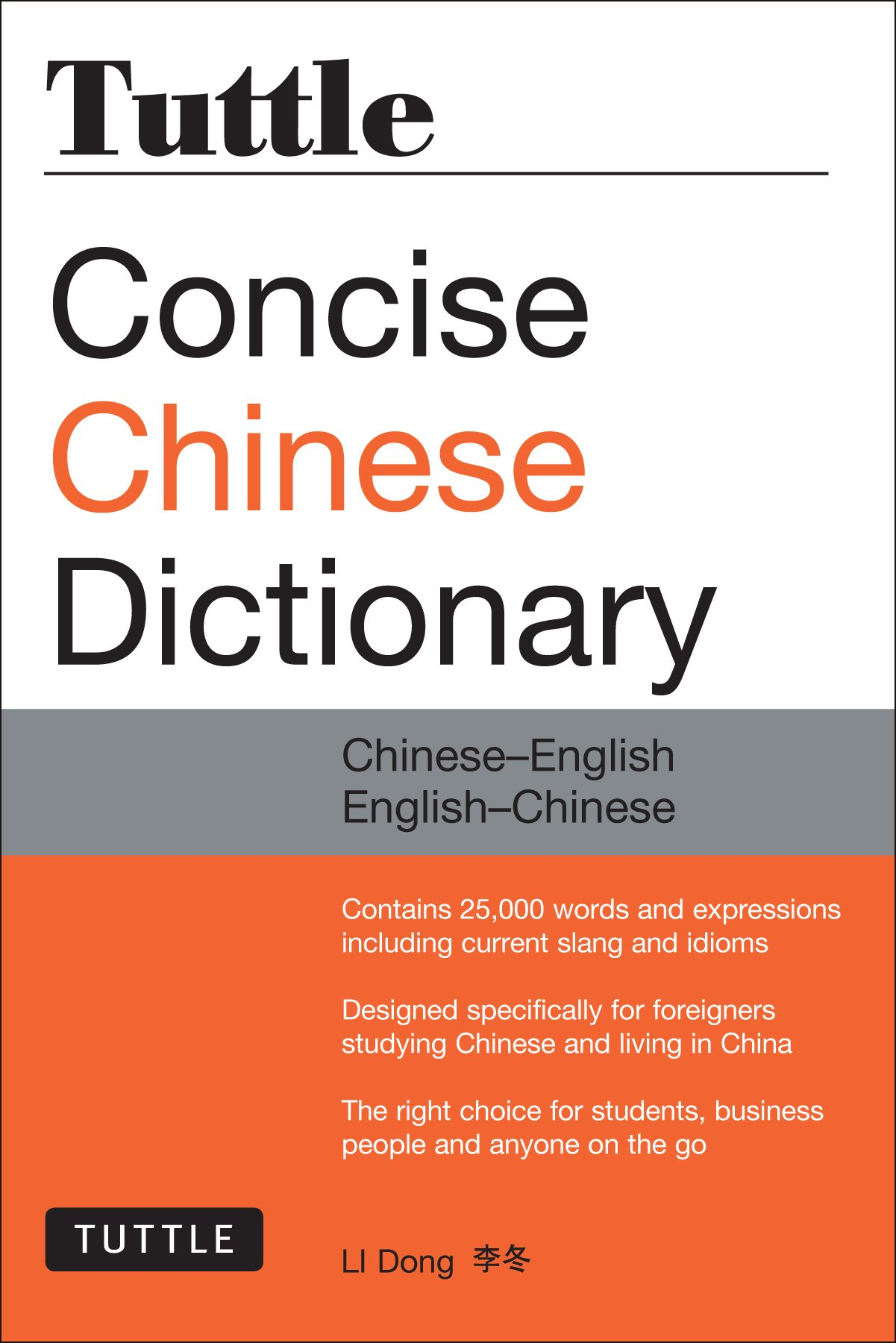 Read Online Tuttle Concise Chinese Dictionary: Chinese-English English-Chinese [Fully Romanized] Text fb2 ebook