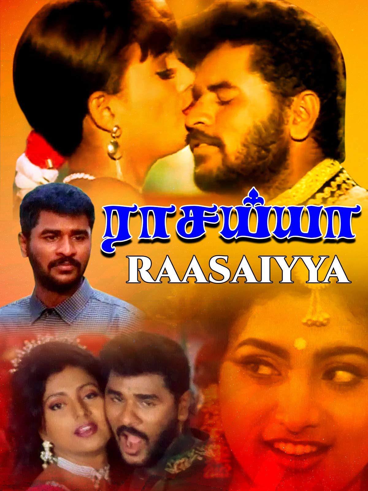 Amazon.com: Raasaiyya: Prabhu Deva, Roja, Vijayakumar, Vadivelu
