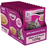 Whiskas Wet Meal Adult Cat Food, Salmon in Gravy, 85 g - Pack of 12