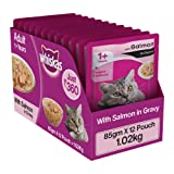 Whiskas Salmon in Gravy, Wet Gravy Food for Adult Cats, 85 g Pouch (Pack of 12)-Best-Popular-Product