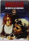 Moscú no cree en las lágrimas (Edición especial 25 aniversario) [DVD]