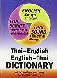 Thai-English and English-Thai Three-way Dictionary: Roman and Script
