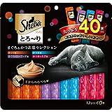 シーバ (Sheba) 猫用おやつ とろ~り メルティ まぐろ&かつお味セレクション 12g×40P