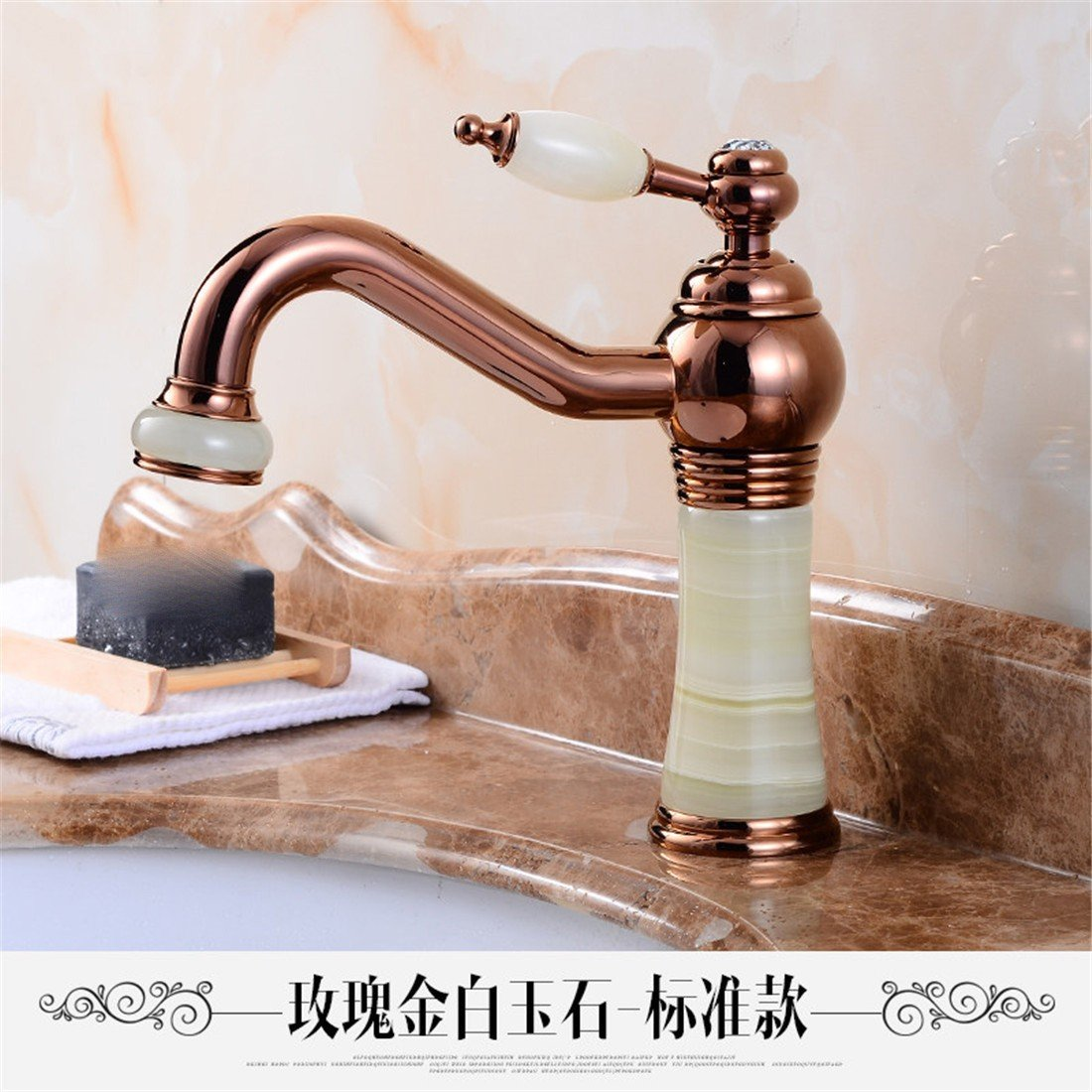 pink gold White Jade 2 Hlluya Professional Sink Mixer Tap Kitchen Faucet The Jade faucet marble washbasins pink gold basin full copper golden basin of hot and cold taps, God light blond white jade