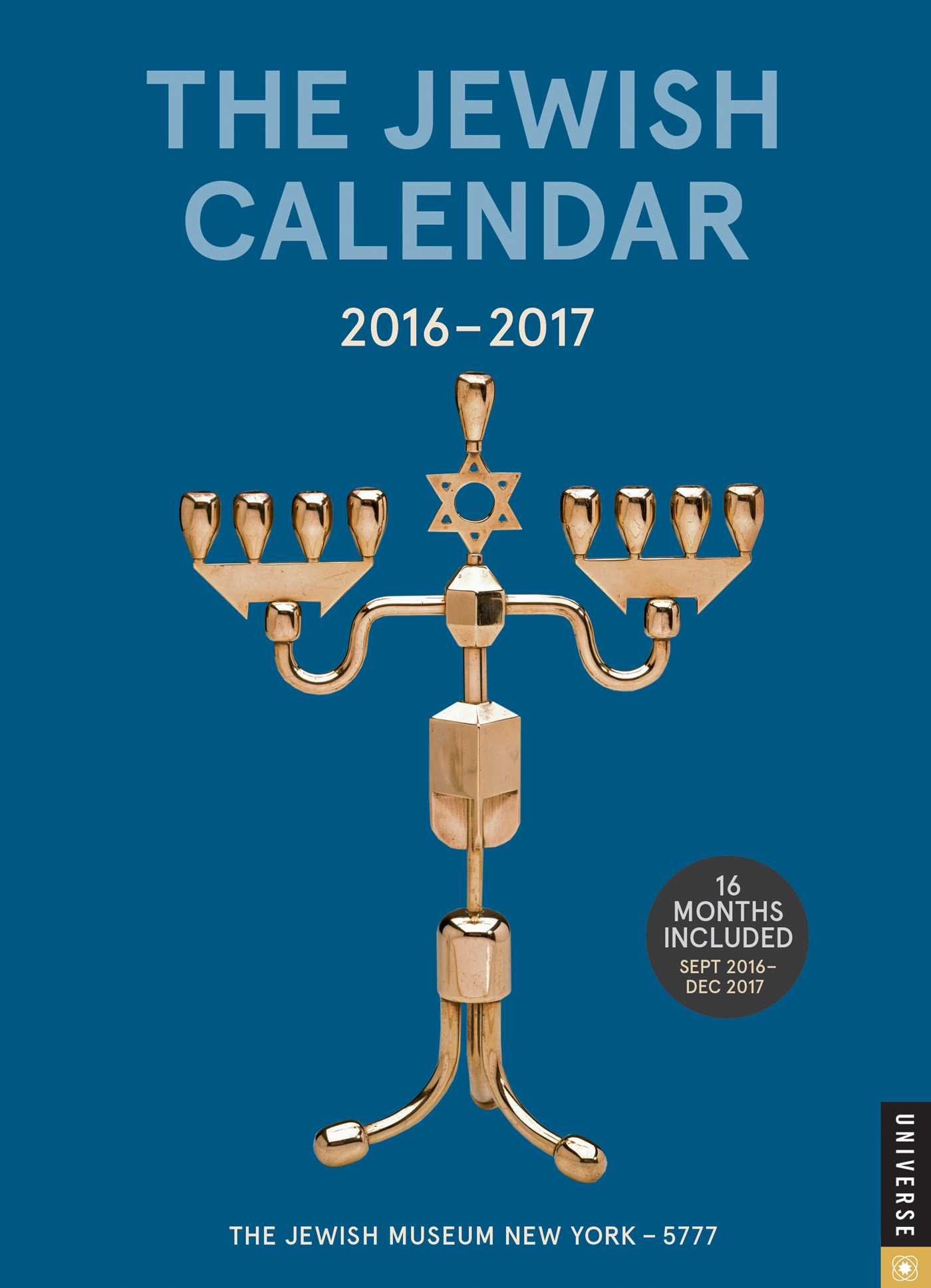 Jewish Calendar 2016 2017 16 Month Engagement product image
