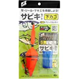 TAKAMIYA(タカミヤ) H.B concept サビキセット 下カゴ