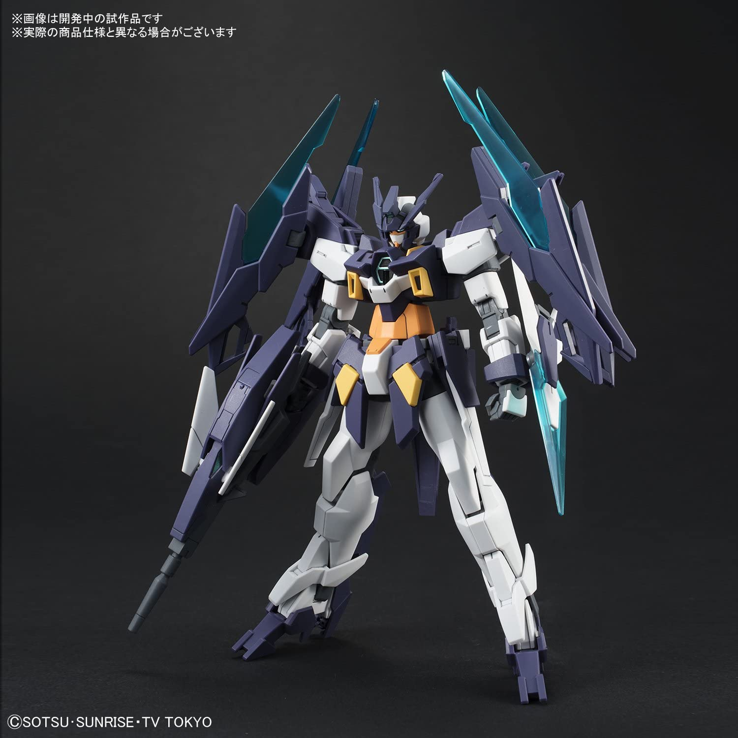 Bandai Build Divers Gundam AGEII AGE II Magnum SV Ver HG 1//144 Model Kit USA