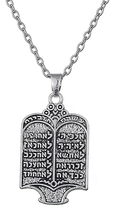 Amazon 10 Commandments Hebrew Necklace Judiaca Messianic Jewish