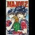 MAJOR 2nd(メジャーセカンド)(4) (少年サンデーコミックス)