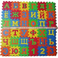guoYL26sx Baby Toys 36Pcs/Set Russian Alphabet Jigsaw Carpet EVA Baby Kids Puzzle Learning Mat Toy