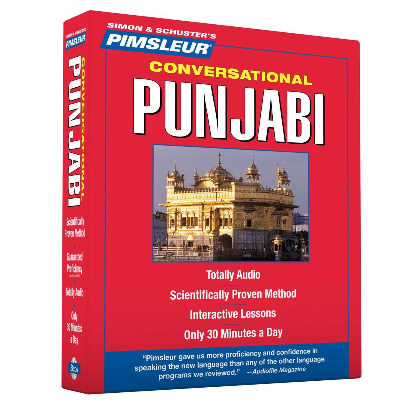 Pimsleur punjabi conversational course level 1 lessons 1 16 cd learn to speak and understand punjabi with pimsleur language programs pimsleur