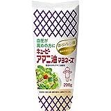 キユーピー アマニ油マヨネーズ 200g [機能性表示食品]×5個