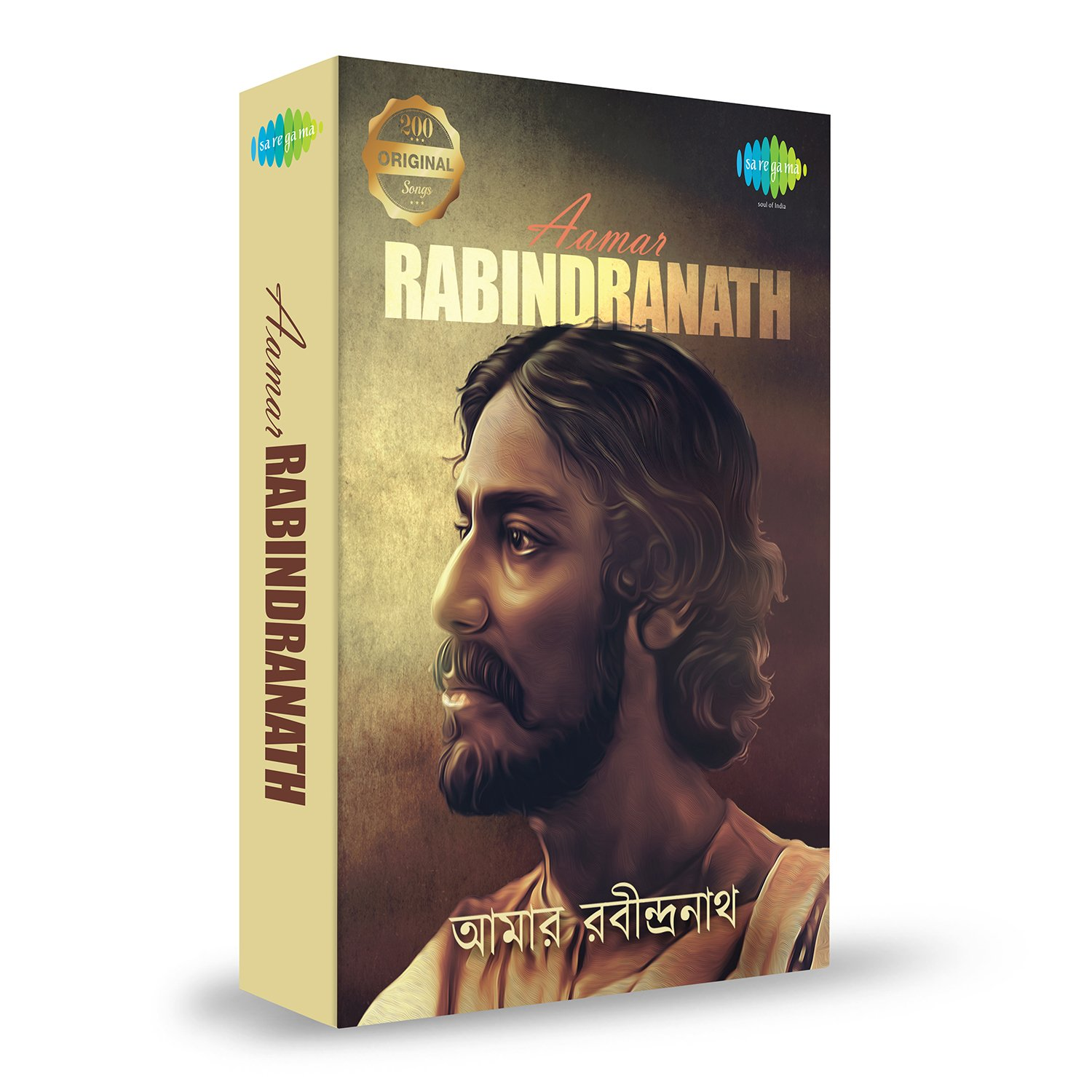 Amazon com: Music Card: Aamar Rabindranath 320 Kbps Mp3 Audio