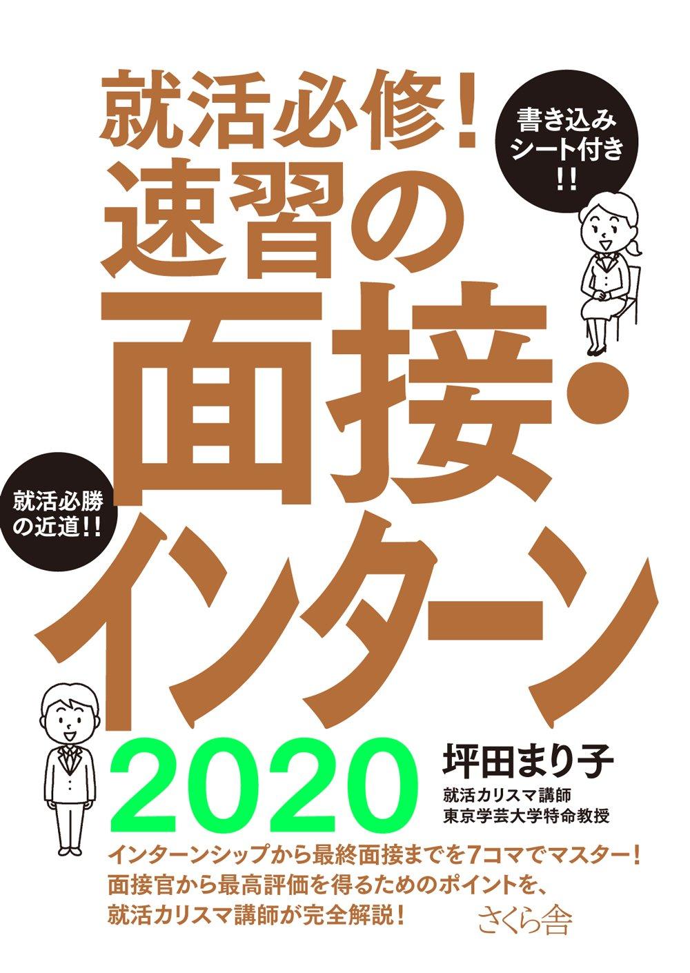 まり子 坪田