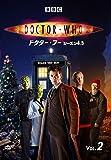 ドクター・フー シーズン4.5  VOL.2 [DVD]