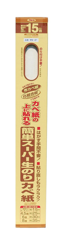 アサヒペン 簡単スーパー生のりカベ紙92cm×15m KN-21 8918i B003974RWI