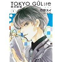 Tokyo Gul -re 1. Cilt