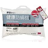 3M Filtrete 菲尔萃 健康防螨枕 竹炭型 健康物理抑螨枕头枕芯舒适透气高弹性