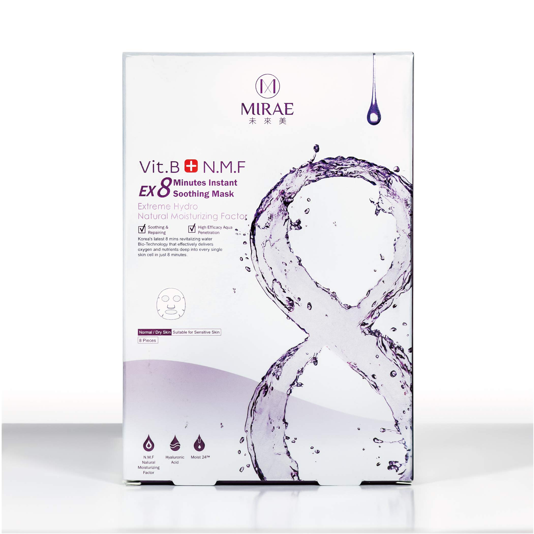 bd259868af79 Amazon.com : MIRAE Beauty 8 Minutes Anti-Aging Facial Sheet Mask ...