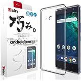 【 Android One X2 ケース/HTC U11 Life ケース 】 カバー スマホの美しさを魅せる 巧みシリーズ® 存在感ゼロ 0.8mm【 液晶保護フィルム 付き】OVER's (貼り付け3点セット付き)