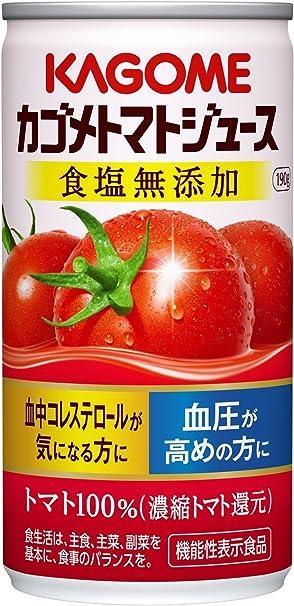カゴメ トマトジュース食塩無添加 (濃縮トマト還元) 190g缶×30本入×2ケース【60本】