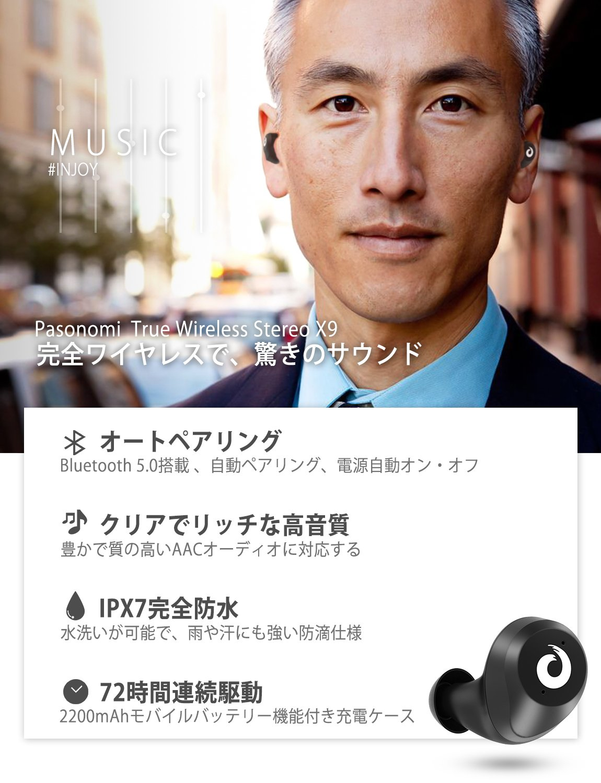 Bluetooth ブルートゥース 自動ペアリング イヤホン Pasonomi [Bluetooth5.0進化版] OFF タッチ式 対応 イヤホン ワイヤレス iPhone Android Siri対応 完全 IPX7完全防水 マイク付き 左右分離型 イヤホン 高音質 72時間連続駆動 両耳 充電ケース付き 自動ON/