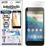 ASDEC アスデック Android One S3 フィルム ノングレアフィルム3 ・防指紋 指紋防止・気泡消失・映り込み防止 反射防止・キズ防止・アンチグレア・日本製 NGB-AOS3 (S3, マットフィルム)