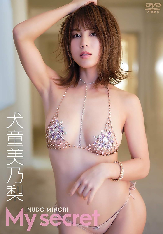Gカップグラドル 犬童美乃梨 Inudo Minori さん 動画と画像の作品リスト