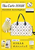 The Cat's ISSUE #CatsISSUE_BostonBagBook (バラエティ)