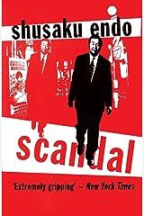Scandal (Peter Owen Modern Classics) Paperback
