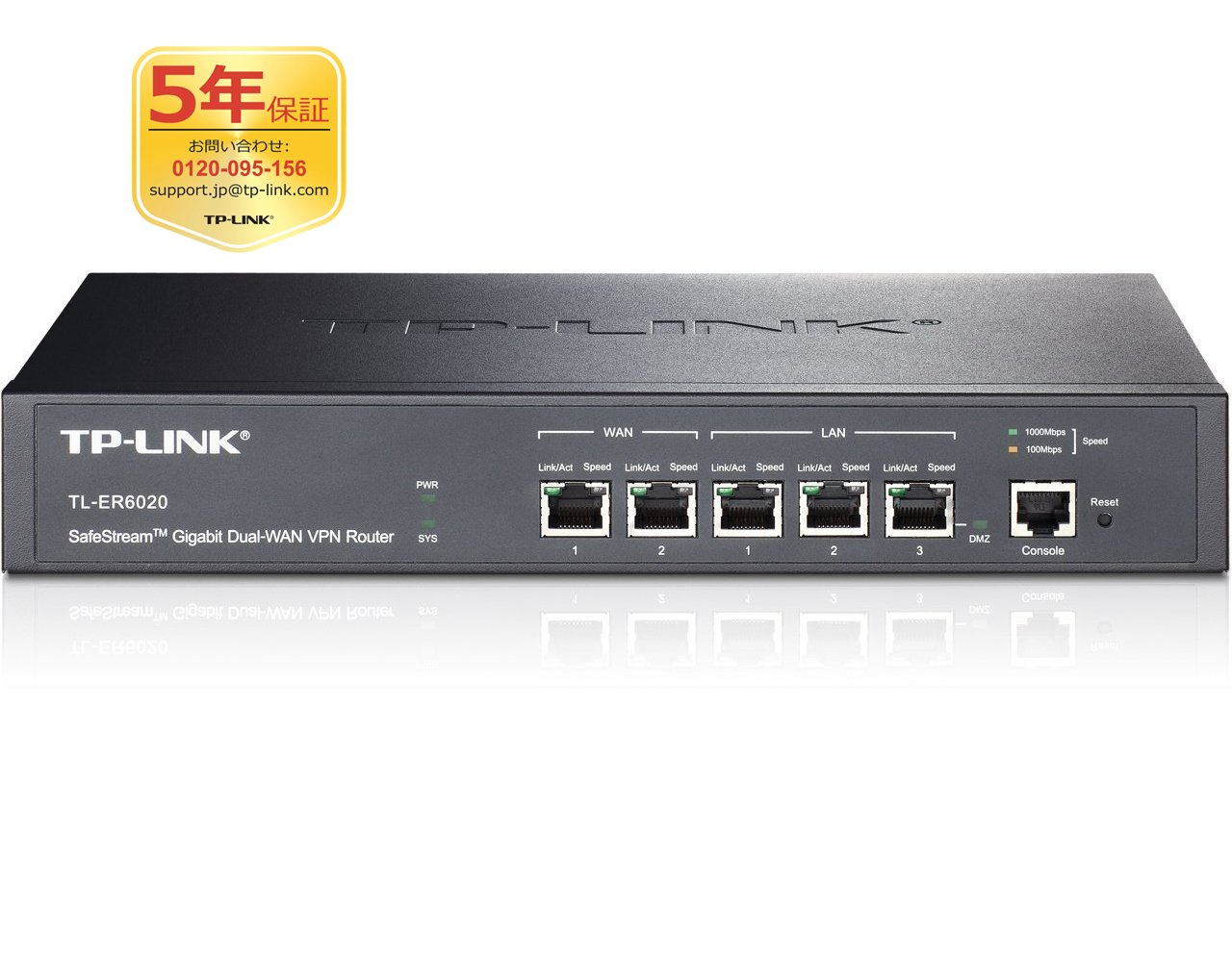 TP-Link TL-ER6020 v1 Router Windows 8 Driver Download