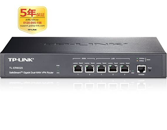TP-Link TL-ER6020 Gigabit Dual-WAN VPN Cable Router