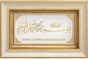 Islamic Home Decor Large Framed Hanging Wall Art Muslim Gift Bismillah 11 x 17in (White/Gold)