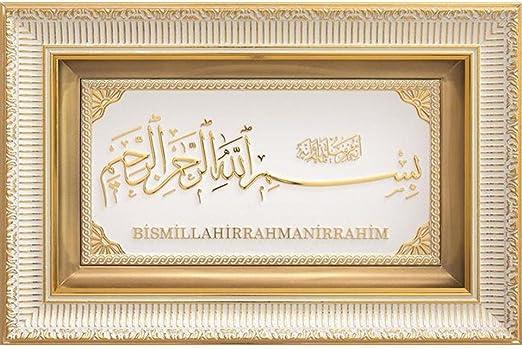Islamic Home Decor Amazon