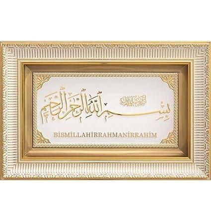 Amazon.com: Islamic Home Decor Large Framed Hanging Wall Art Muslim ...