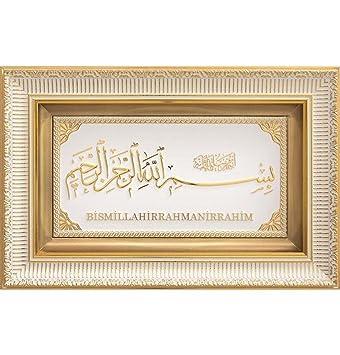 Cool Islamic Home Decor Large Framed Hanging Wall Art Muslim Gift Bismillah 28 X 43Cm White Gold Download Free Architecture Designs Scobabritishbridgeorg