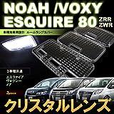 【シェアスタイル】NISSAN エクストレイル x-trail T32 LEDルームランプ
