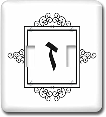 3dRose lsp/_164928/_2 Samech Hebrew Alphabet Monogram for Letter S Black White Ivrit Initial Double Toggle Switch