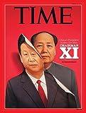Time Asia [US] April 11 2016 (単号)