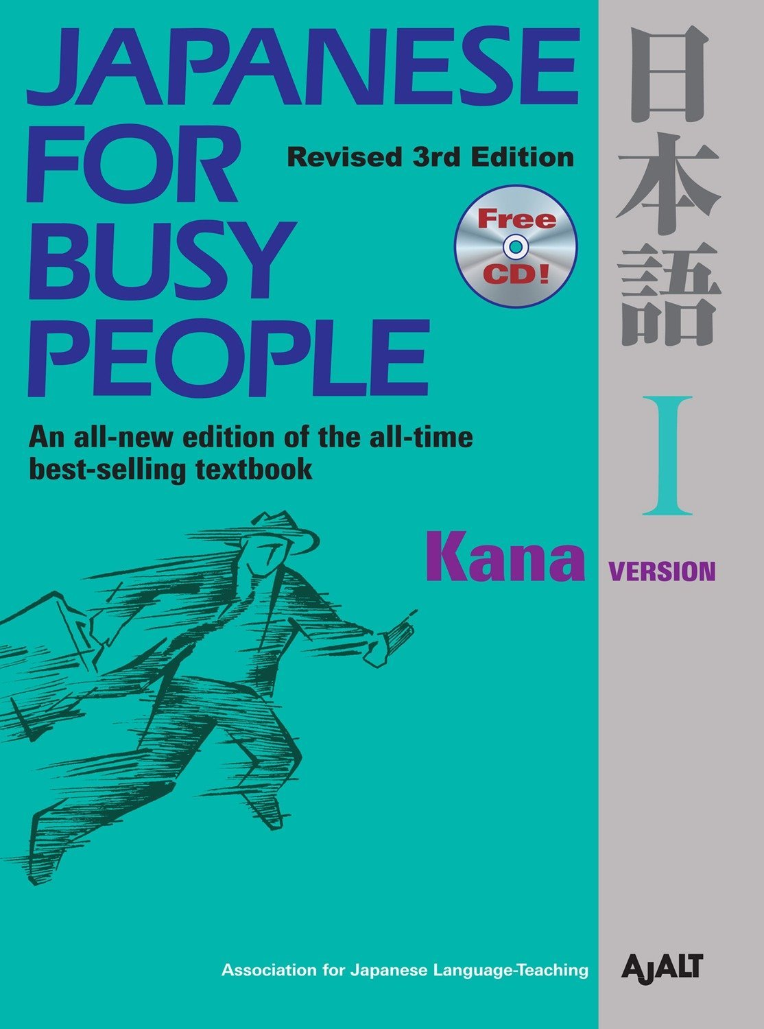 Japanese for Busy People I: Kana Version (Japanese for Busy People Series, Band 2)