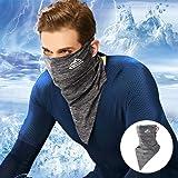Eareba フェイスカバー【冷感】ネックガード UVカット 紫外線対策 フェイスマスク 耳かけタイプ UPF50+ 日焼け防止 UVフェイスガード 伸縮・通気性 呼吸しやすい 男女兼用