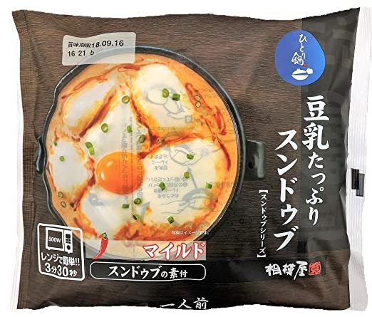 [冷蔵] 相模屋 まろやか豆乳たっぷりスンドゥブ 1セット